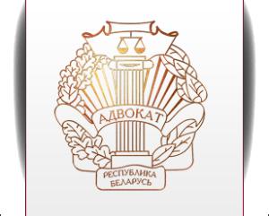 Об изменении в трудовом законодательстве Республики Беларусь